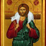 Ogłoszenia parafialne: IV Niedziela Wielkanocna, (12.05.2019)
