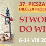Ogłoszenia parafialne: XVI Niedziela Zwykła, A   (23.07.2017)