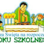 Ogłoszenia parafialne:  XXI Niedziela Zwykła B, Uroczystość MB Częstochowskiej (26.08.2018)
