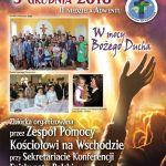 Ogłoszenia parafialne II Niedziela Adwentu, Rok  C, (09.12.2018)